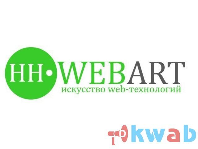 f9c38ac8b128 Создание и продвижение сайтов - Нижний Новгород - Доска объявлений