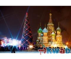 Каникулы в Москве, гостиница «Корстон» 4*