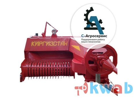вязальный аппарат на киргизстан