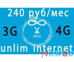 Безлимит интернет Yota для смартфона мини-планшета фаблета