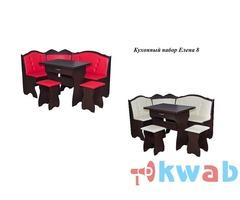 Кухонный набор Елена 8 (комплект) за 6850 рублей.