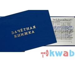 Помощь в написании дипломных работ в Перми