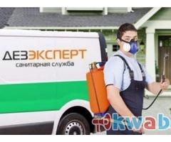 Услуги СЭС населению и бизнесу / Продажа средств