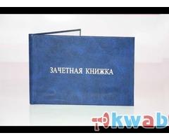 Заказать курсовые в Челябинске