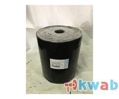 Лента полимерно битумная Литкор