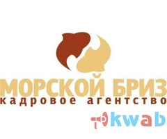 Требуются рыбообработчики и рыбаки Камчатка, Сахалин, Курилы. Путина 2019 г.