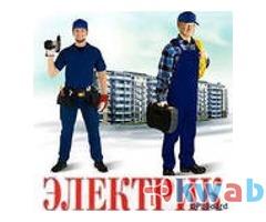 Замена электропроводки в квартире. Красноярск.