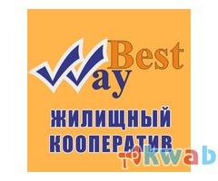 Предоставление рассрочки на покупку вторичного жилья в Новосибирске