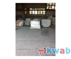Продам производственное/складское помещение.