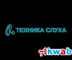 Сеть центров слухопротезирования «Техника Слуха»