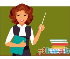 Вакансия : Сотрудникам из сферы образования