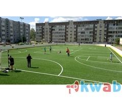 Искусственная трава – идеальное решение для спортивных и детских площадок.