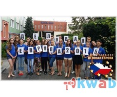 Скидка 400 евро! Поступление в чешские гимназии и колледжи