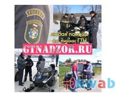 Помощь с ПСМ, СОРсм, легализацией квадроцикла, снегохода и пр., все регионы