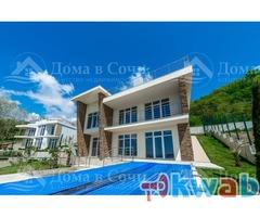 Агенство недвижимости Дома в Сочи
