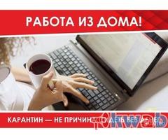 Маркетолог в компанию ООО