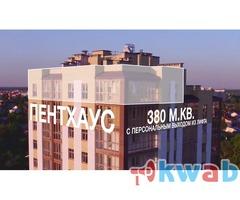 4-к квартира, 203.5 м², 11/11 эт.