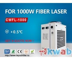 Охладитель воды для machinechine вырезывания лазера волокна 1KW