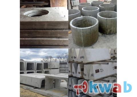 ЖБИ, люки чугунные, асбоцементные трубы, стремянки С1-00, полимер-песчаные, лестницы металлические