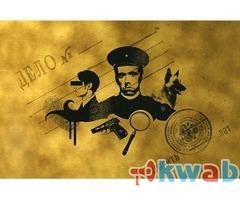 Частное детективное агенство №1 в Москве