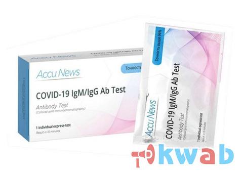 Продаю экспресс-тест Accu News COVID-19 IgM/IgG Ab Test. РУ. Нал/безнал, опт/розница