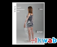 Одноразовые штаны полиэтиленовые для обертывания. Бесплатная доставка