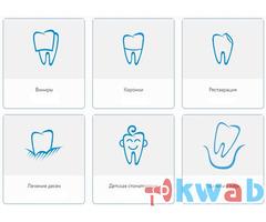 Стоматологические услуги в Одинцово