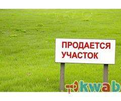 Продажа земельного участка Ж.Д.Вокзал Минеральные Воды 9 соток
