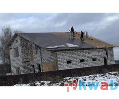 Все виды строительно-ремонтных работ