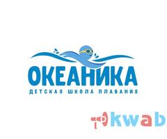 Бесплатное занятие в детской школе плавания «Океаника» филиал в Вешняках