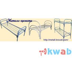 Металлические кровати для детских лагерей, санаторий