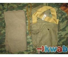 Плащ-палатка ВС СССР в сумке-чехле с плечевым ремнем